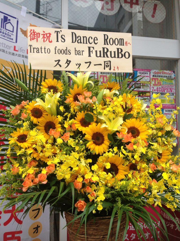 川崎市幸区のダンススクールT'sDanceRoom7月4日オープンしました!